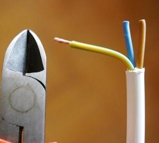 Статьи по электрике